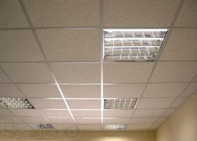 Стандартные плитки потолка Армстронг
