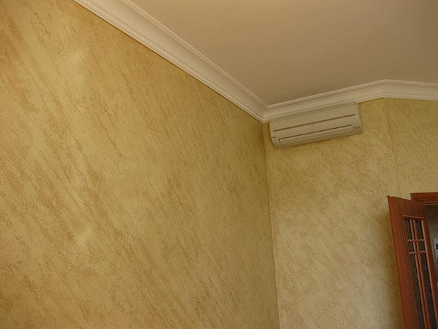 Размывка краски на структурной стене