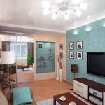 Дизайн в маленькой квартире