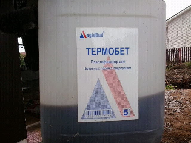Пластификатор для теплого пола в бетон