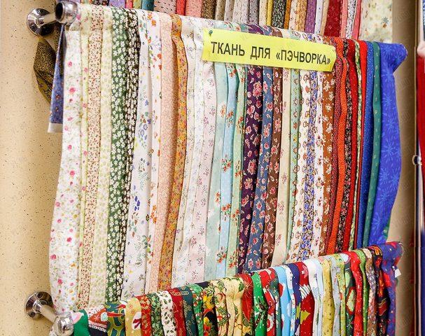 Термобелье магазины ткани во владивостоке нынче одевают