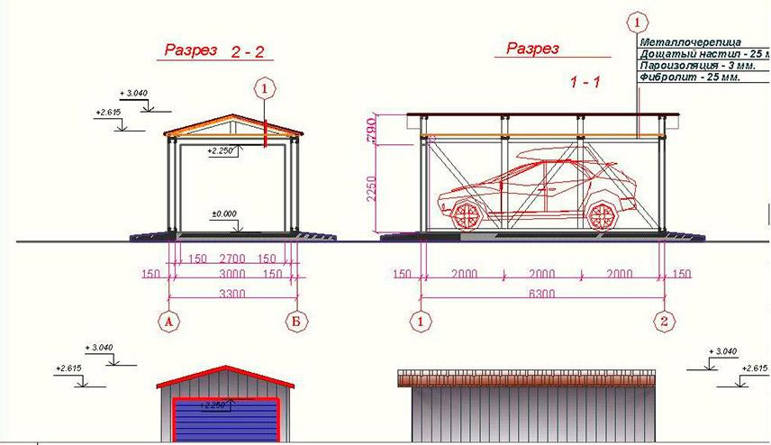 быстровозводимый сарай с гаражом