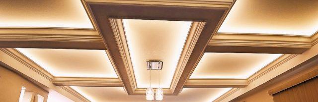 Гипсокартонный сплошной потолок